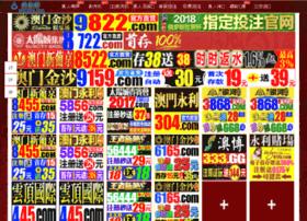 keiretsunews.com
