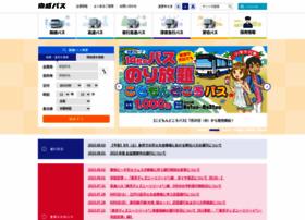 keiseibus.co.jp