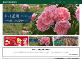keiseirose.co.jp