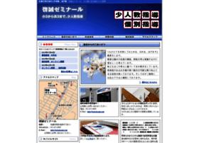 keiseizemi.com