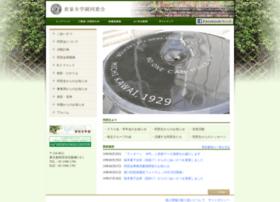 keisen-dousoukai.jp