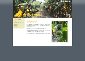 keishin-jp.com