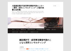 keishin-up.com