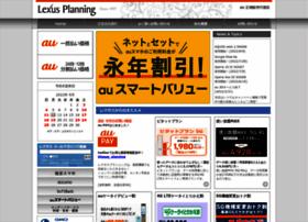 keitai-center.com