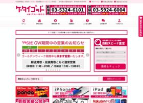 keitai-god.com