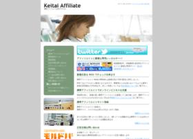 keitaiaf.jp
