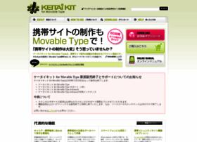 keitaikit.jp