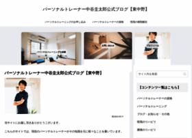 keitaro-nonaka.com