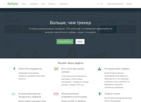 keitarotds.ru
