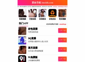keiteay.com