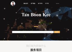 keithtanbk.com