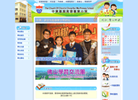 keiwa.edu.hk