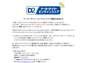 keiyo-online.com