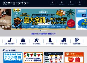 keiyo.co.jp