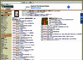 keizaireport.com