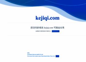 kejiqi.com