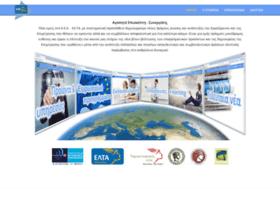 kek-elta.com