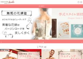 kekkon-j.com