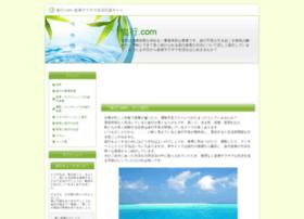 kekkou.com