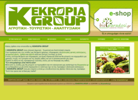 kekropiagroup.gr