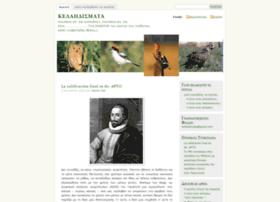 kelaidismata.wordpress.com