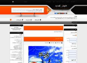 kelateh-bala.loxblog.com