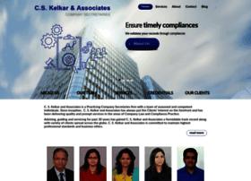 kelkarcs.com