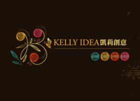 kelly-idea.com