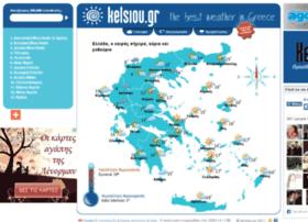 kelsiou.gr