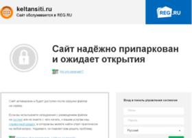 keltansiti.ru