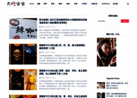 kelystyle.com