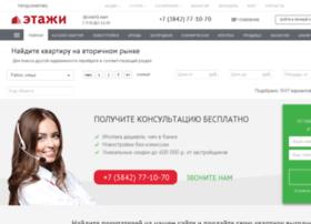 kem.etagi.com