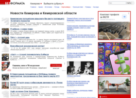 kemerovo.bezformata.ru