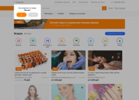 kemerovo.biglion.ru