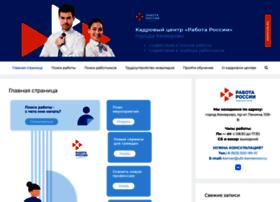 kemozn.ru
