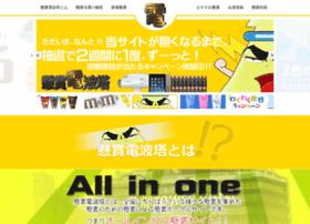 ken-den.net