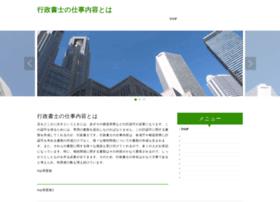 ken-nihonbashi.com
