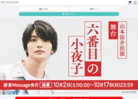 ken-on.com