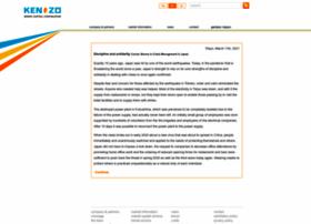 ken-zo.com