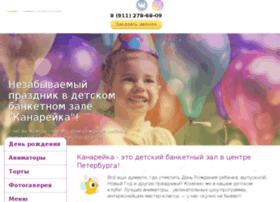 kenarkids.ru