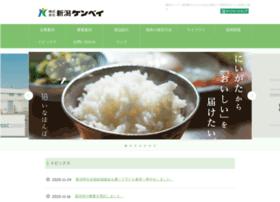 kenbeishop.com