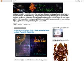 kendaralk.blogspot.com