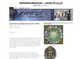 kendaralk.wordpress.com