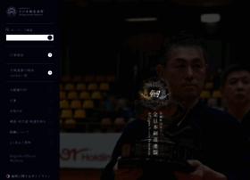 kendo.or.jp