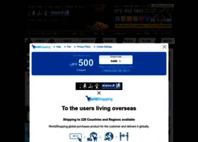 kendokyoto.com