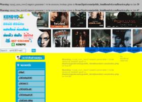 kendvd.com