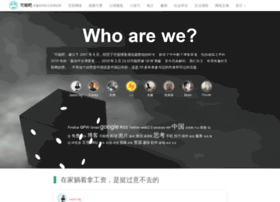 kenengba.com