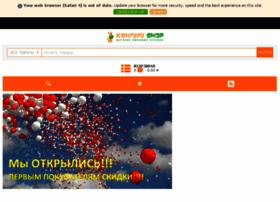 kenguru-shop.ru
