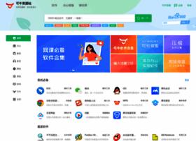 keniu.com