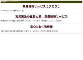 kenji.ne.jp